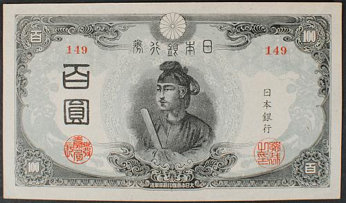 Japan P78Ab 100 Yen XF