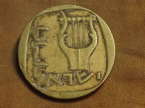 1965 Israel 25 Agorot
