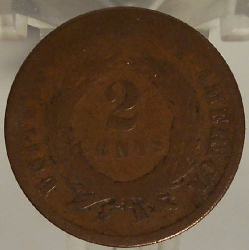 1865 2C Coin #0131