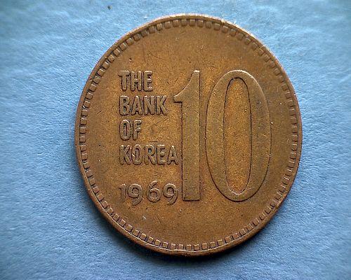 1969 KOREA - SOUTH  TEN WON