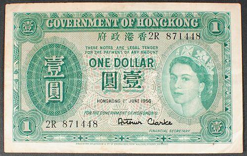 Hong Kong P324Ab Dollar VF