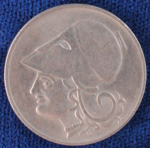 1926B Greece Drachma AU