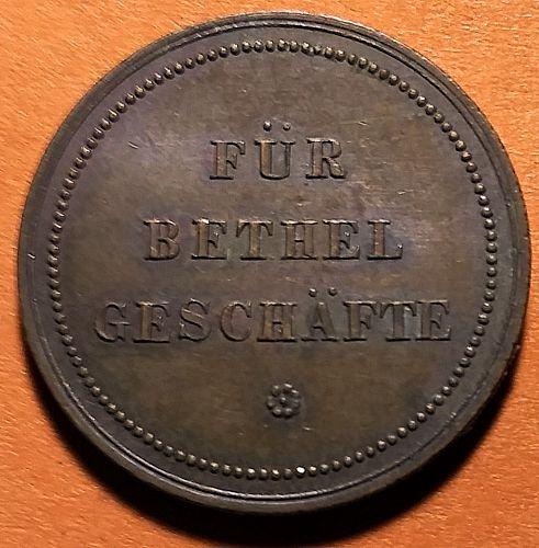 1918 TO 1920 GERMANY - BETHEL, GESCHAFTE PRIVATE ISSUE 50 PFENNIG NOTGELD