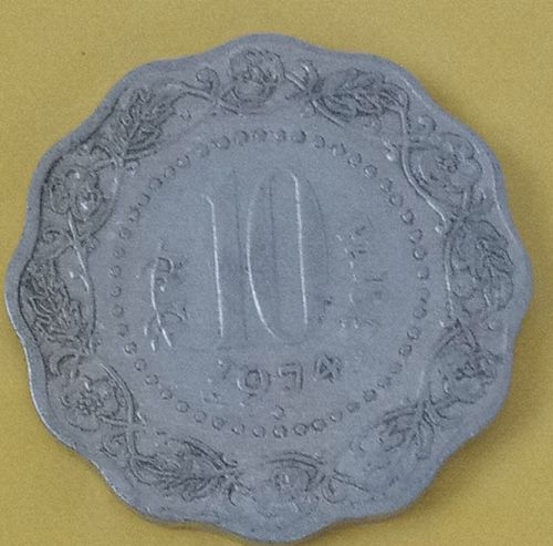 India 1974...Bombay mint circulated coin