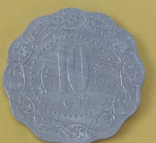 India 1972....Bombay mint circulated coin