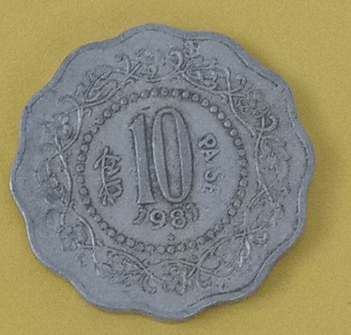 India 1981... Bombay..mint circulated coin