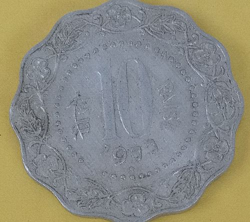 India 1977...Bombay mint   circulated coin