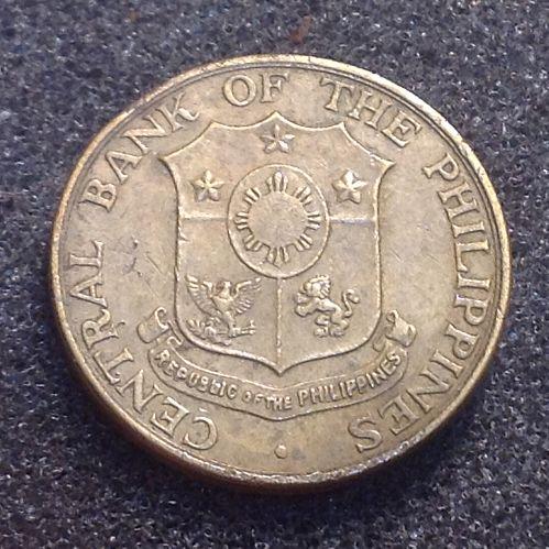 1964 Philippines  5 centavo