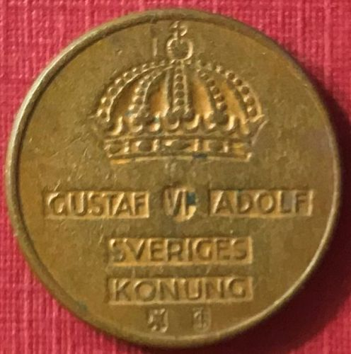 Sweden - 1961 - 1 Ore