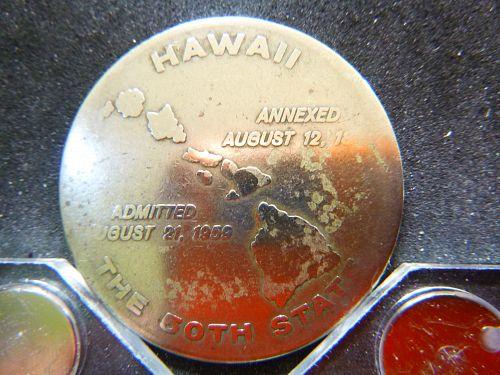 HAWAII THE ALOHA 50TH STATE 1960 IN GOD WE TRUST DOLLAR