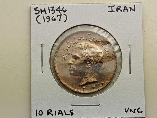 SH 1346 / 1967 Iran 10 Rials uncirculated coin