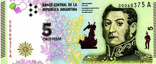 ND (2015) ARGENTINA FIVE PESOS  BANKNOTE