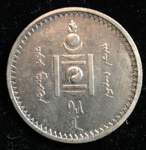 MONGOLIA  50 Mongo  1925 XF+ Silver