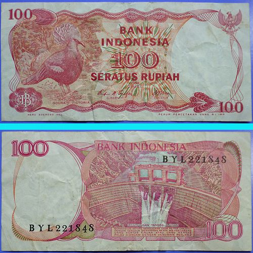 Indonesia 100 Rupiah Currency Note 1984 Type #122a