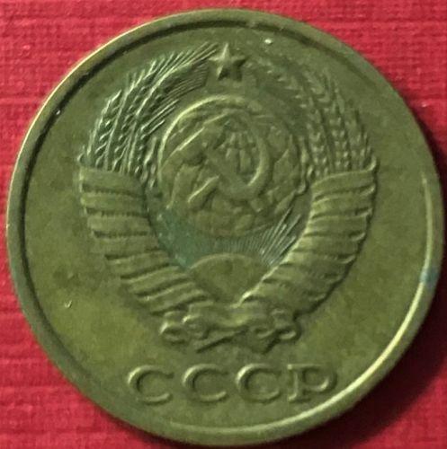 Soviet Russia - 1982 - 2 Kopek