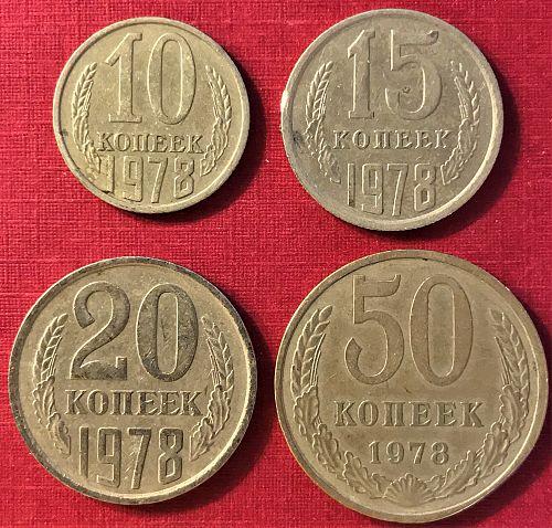 Soviet Russia - 1978 - 50, 20, 15 and 10 Kopek