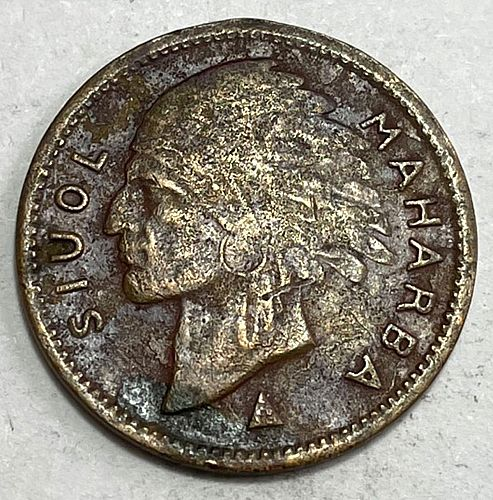 French Medal Siuol Maharba.   31131