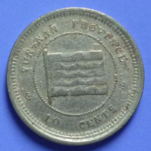 China Republic Yunnan Province 10 Cents 1923 Year 12 Y#486