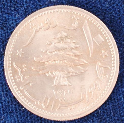 1961 Lebanon 10 Piastres UNC