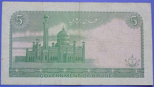Brunei 5 Dollars Ringgit Currency Note 1984 Type #7b
