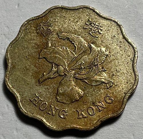 1994 20 Cent Hong Kong.   31412