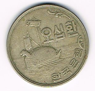 50 Hwan, South Korea, 4294 (1961)