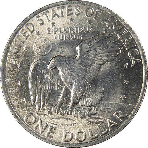 1971 United States Eisenhower Uncirculated Silver Dollar