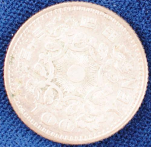 Year 33 (1958) Japan 100 Yen XF
