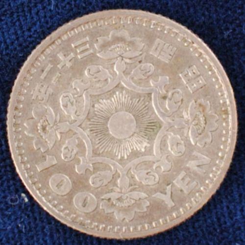 Year 32 (1957) Japan 100 Yen VF #2