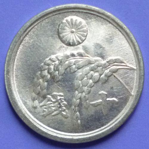 Japan 10 Sen 1945 Showa 20 Y#68