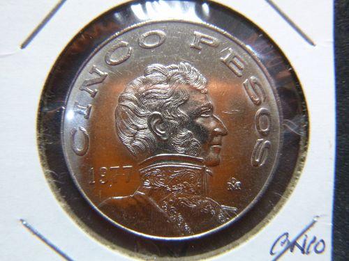 MEXICO 1977 CINCO PESOS