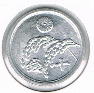 10 Sen, Japan, 1946