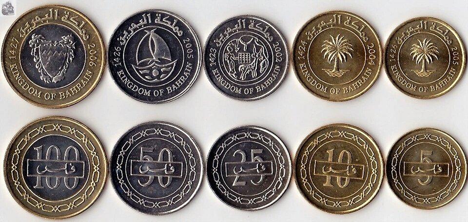 Bahrain 5 Pcs Coins Set Middle East Asia Coin 100 Original New