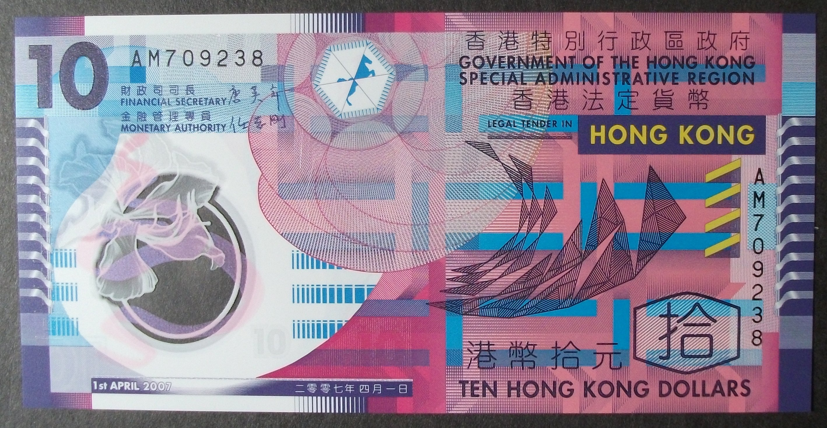 Hong Kong P401a 10 Dollars UNC65 - for sale, buy now online - Item #239021