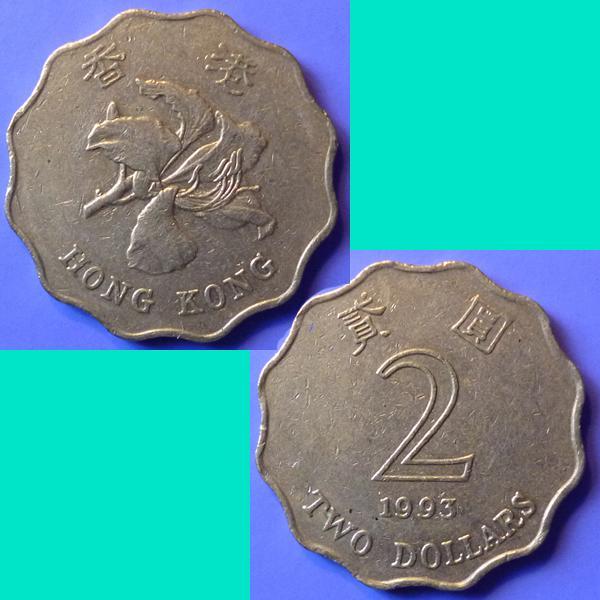 hong kong 2 dollar coin 1993
