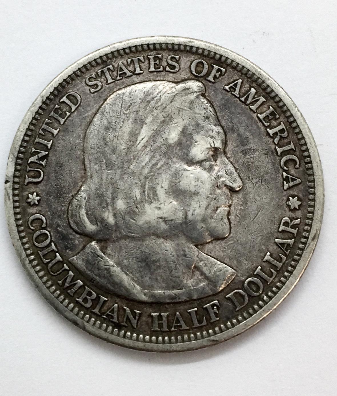 HISTORIC HIGH GRADE COIN! 1893 Columbian Exposition Half Dollar